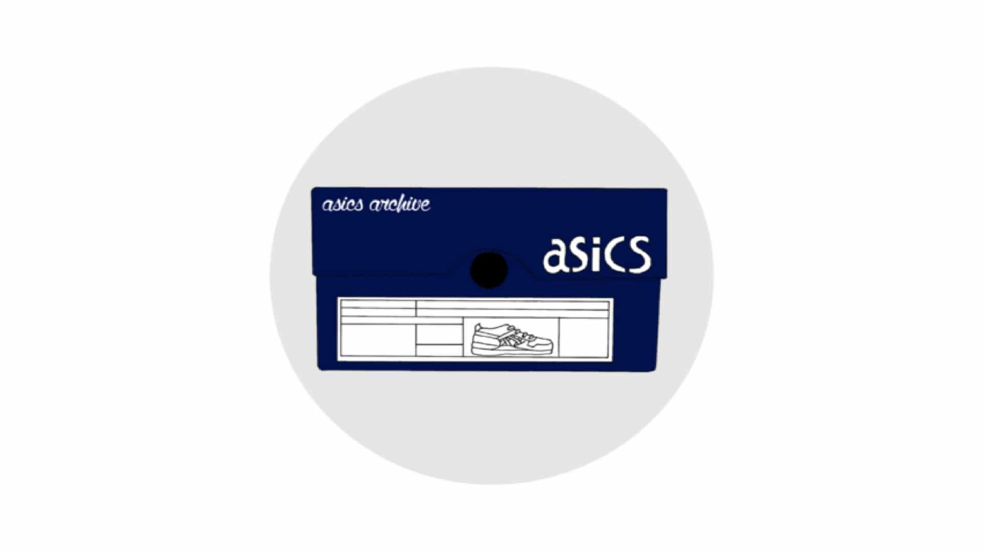Asics Archive