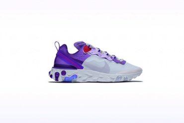pack Nike DBZ